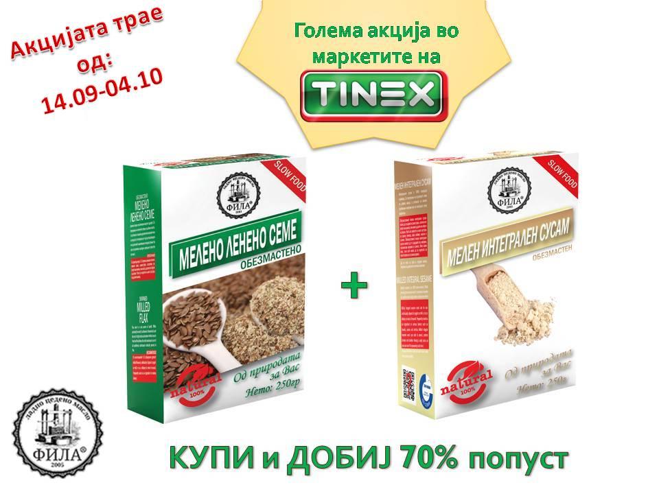 Голема акција во маркетите на ТИНЕКС