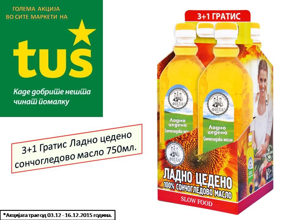 Голема акција во сите маркети на Туш – 3 + 1 Гратис Сончогледово масло 750мл.