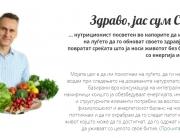 sashko-drv