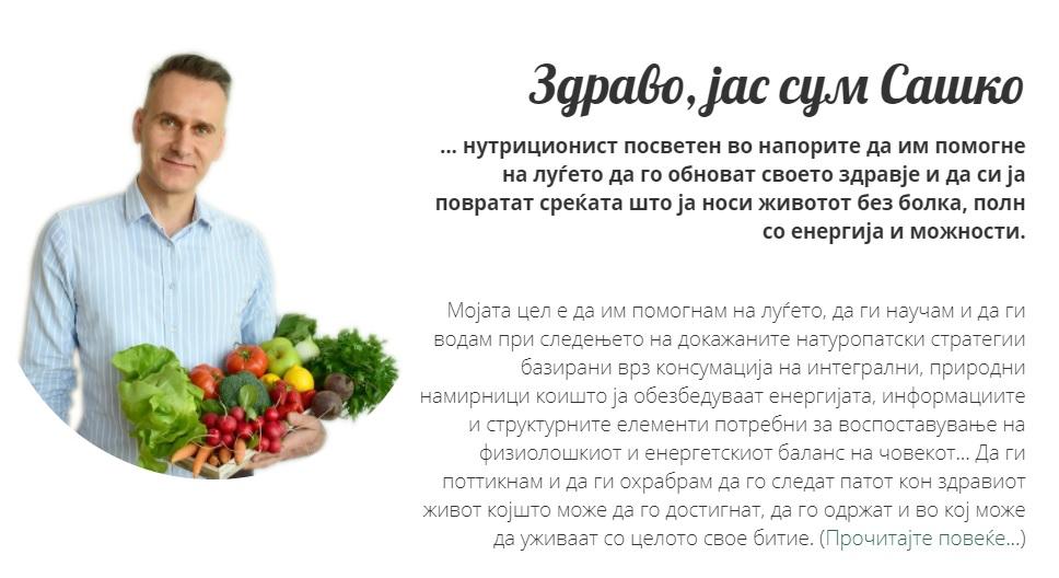 Дознајте повеќе за нутритивните и здравствени придобивките од консумација на Фила маслата