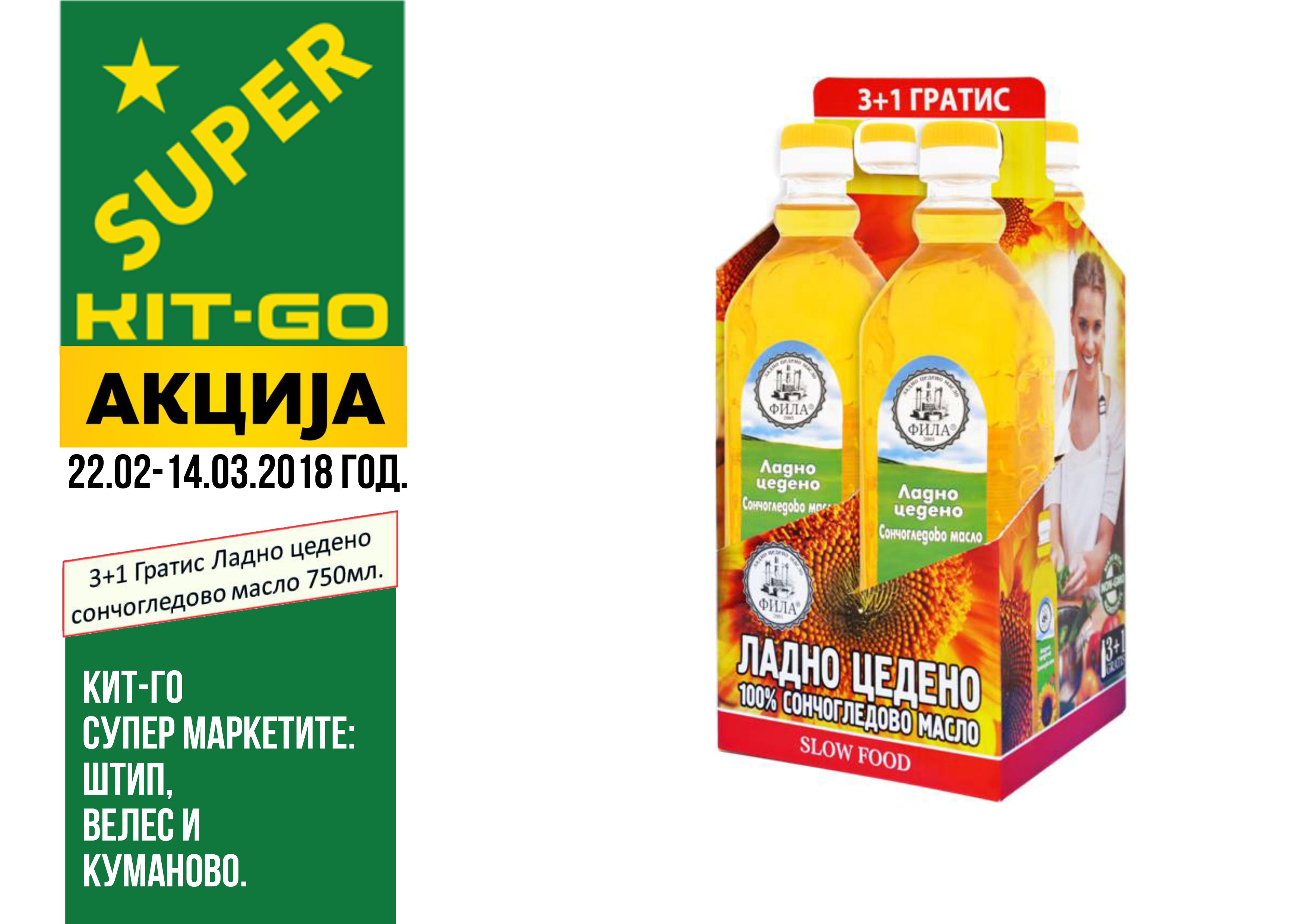 Акција во КИТ-ГО СУПЕР маркетите во Штип, Велес и Куманово.